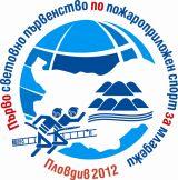36a44c9e-world_championship_2012minjpg