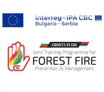 logo-(1) (1)