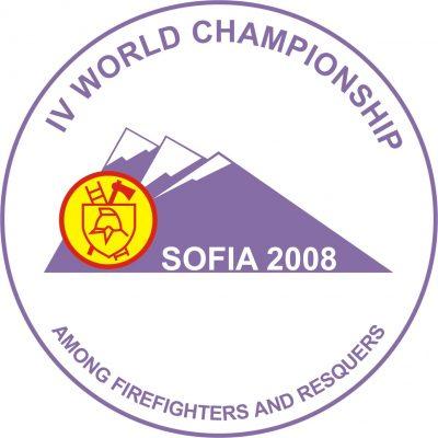лого - ППС 2008 София